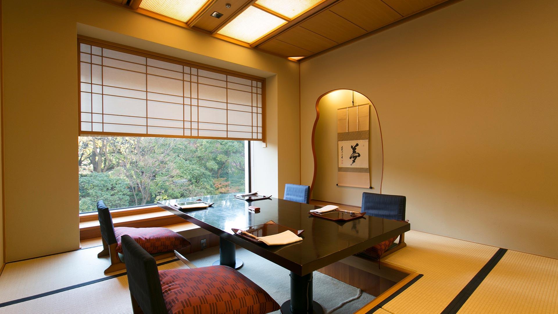 Kioi Nadaman Dining Hotel New Otani Tokyo